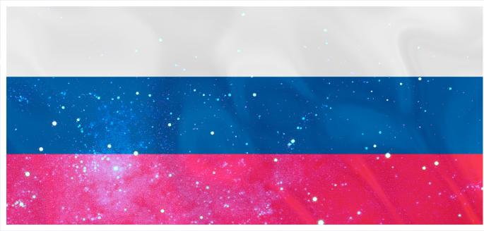 О Руководителях России и Законах Космоса